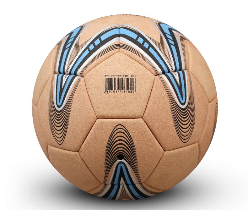 كرة قدم  7 ألوان 12