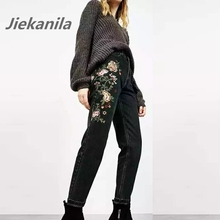 Jiekanila Women Black Denim Flower Embroidery Jeans High Waist Skinny Pants Fashion Women Jeans Floral Embroidered Jeans