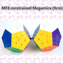 MF8 Constrained Megaminx Cube Puzzle/ Cube Magic Toy for Learning & Education, 9 cm