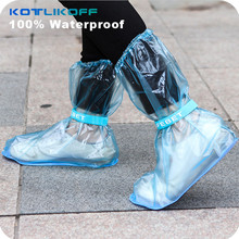 2 pairs reusable Rain shoes cover Women/men/kids children thicken waterproof Boots Cycle Rain Flat Slip-resistant Overshoes(China)