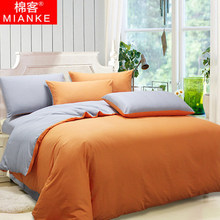 Free Shipping Solid bedding set , orange gray duvet set,twin,queen,king size comforter set,kids duvet covers