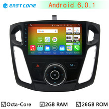 "9"" 1024X600 Octa Core 2GB RAM Android 6.0.1 Car DVD Player For Ford Focus 3 2011 2012 2013 2014 2015 Stereo GPS Navigation Radio"