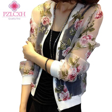 PZLCXH 2017 Sunscreen Basic Jacket Women Summer Long Sleeve Yarn Flower Printed Bomber Jacket Women Coat Short Outwear DQ012