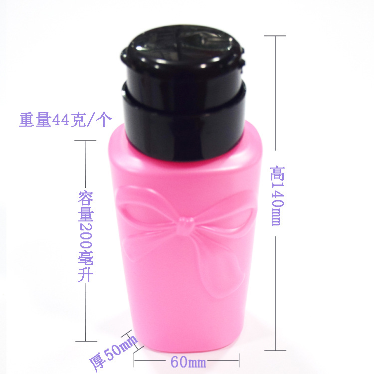 1Pcs 230ml Nail Pressure Bottle Plastic Bow-knot Liquid Alcohol Press Polish Remover Dispenser Cleaner Refillable Manicure Tool