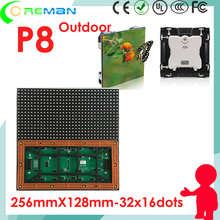 Pixel 8mm outdoor led rental video wall module  mobile high brightness led curtain wall screen module led p8 p5 p6 p10 p4 p3.91