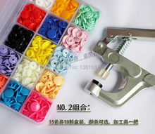 15 mixed color luster quickly press the button resin button T5 150 sets baby clothing accessories + 1set of pliers(China)