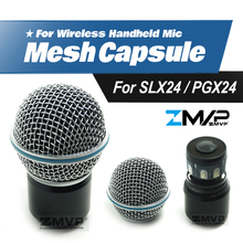 Free Shipping Microphone Grille With Capsule Replacement Ball Head Mesh for SLX PGX Wireless System BETA58A Handheld Transmitter