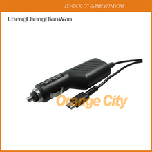 ChengChengDianWan 1pcs Car Charger Power Adapter Cable Cord for Nintendo DS Lite DSL NDSL (DC 12V)(China)