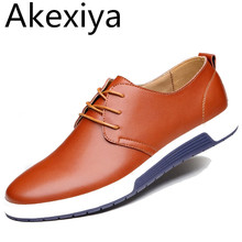 Akexiya New Casual Shoes Men Fashion Leather Shoes Mens Spring Autumn Men's Flats Oxfords Genuine Leather Man Shoes Driving