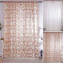 European Style Tulle Fabrics Organza Sheer Panel Window Jacquard Design Home Decoration Modern Curtain(China)