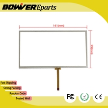 A+Resistance touch panel digitizer glass for AT070TN94 AT070TN93 AT070TN92 Navigation 4-wire welding resistive touch screen(China)