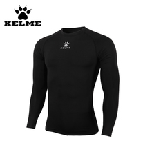 KELME Athletic Compression Shirt Man Long Sleeve Voetbalshirts Maglie Calcio 2017 Quick-Dry Shirt Football Jersey Base Layer 28(China)