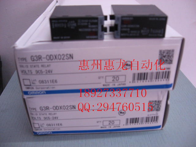 [ZOB] 100% brand new original authentic OMRON Omron solid state relays G3R-ODX02SN DC5-24 --2PCS/LOT<br>