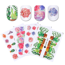 4 Sheets UR SUGAR Fresh Cactus Water Decal Nail Art Transfer Stickers Succulent Plant Manicure Nail Sticker 071-074
