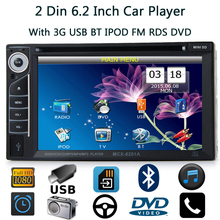 2 Din 6.2 Inch Car DVD Player For All Cars Audio Video Multimedia Players With 3G USB BT IPOD FM RDS DVD VCD MP5 MP4 MP3 etc.