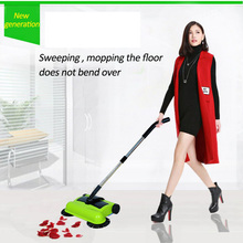 Dual Function Hand Push Sweeper Handle Household Cleaning Tools Magic Sweeper Automatic Sweeping Machine With Broom Dustpan