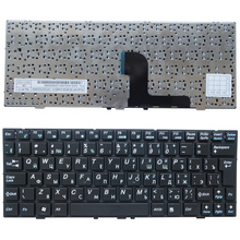Russian laptop keyboard FOR medion e1226 E1228 MD98570 MD98720 ,Casper H90MB ru(China)