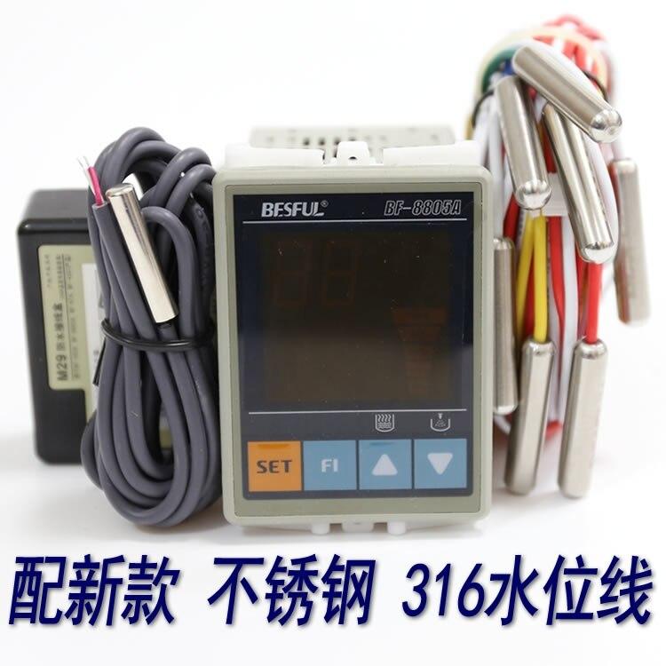BF-8805A Constant Temperature Water Supply Controller Temperature <br>