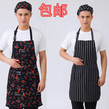 Men's Restaurant Chef Apron Anti-fouling Wear Cooking Hook Neck Apron Kitchen Cafe Hotel Female Chef Apron(China)