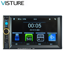 6.5 inch Car MP5 Player 2 Din FM Radio Bluetooth Support Mobile Internet Rear View Camera Remote V7090B
