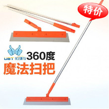 360-degree rotating non-stick coat of the magic broom wood floor sweeping glass wholesale