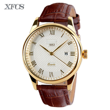 XFCS 2017 waterproof watch for man quartz automatic wristwatch mens famous brand watches topmerk tag original shock clock cheap