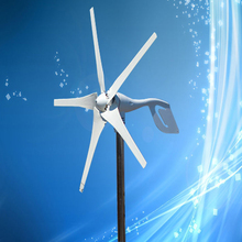 Direct Factory Price 300W 12V Wind Generator with 5Blades. 2.5M/S Start Wind Speed, Best Sales-After Service(China)