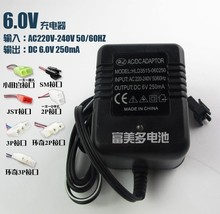 High quality battery 6v 250ma charger DC output NICD nimh 6v battery pack for AA sc Ni-mh connector for remote control toys rc(China)