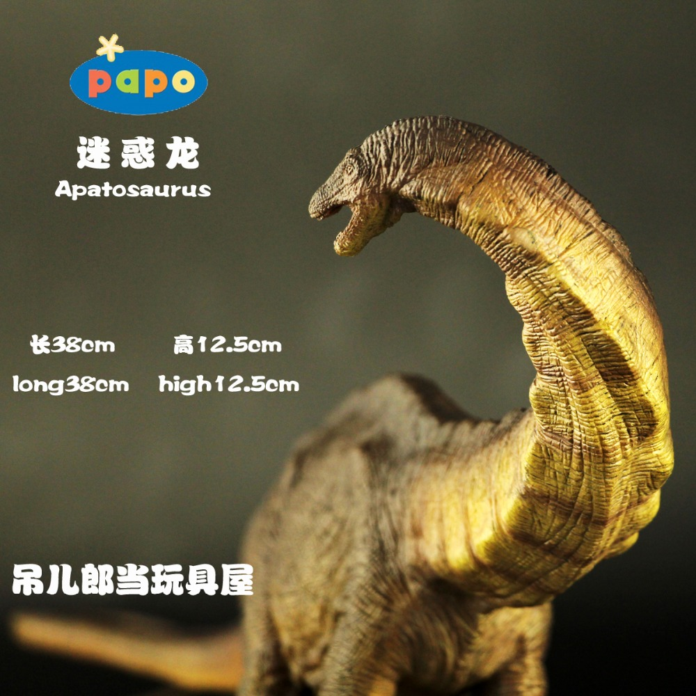 2015 Papo Apatosaurus Simulated dinosaur model Museum Collection Jurassic World Ancient creatures<br>