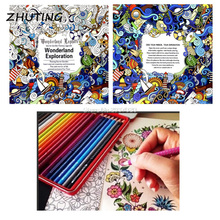 English Young Adult Graffiti Gifts Books Wonderland Exploration Coloring Book