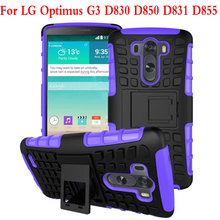 Heavy Duty Armor Kickstand Hybrid Hard Composite TPU ShockProof Cover Case For Motorola Moto G3 G 3rd Gen XT1541 XT1542 XT1543