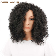 AISI HAIR Synthetic Afro Kinky Curly Wigs for Black Women  African American Heat Resistant Long Hair