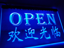 LB017- OPEN Chinese Restaurant Displays LED Neon Light Sign home decor crafts(China)