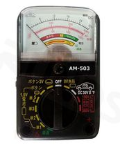AM-503 Universal Battery Checker Tester for1.5V  AA AAA  9V 6F22 car battery, Retail and wholesale.
