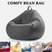 Bean Bag Sofa Signle Chair Cover Lounger Sofa Ottoman Seat Room Furniture Without Filler Beanbag Bed Pouf Puff Couch Lazy Tatami(China)
