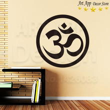 Good Quality Art new design cheap home decoration religion wall sticker removable vinyl house decor indian OM sign room decals