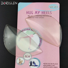 DORISLEN 50pairs L Size Women Silicone Gel Arch Support Shoe Wedge Inserts Pads