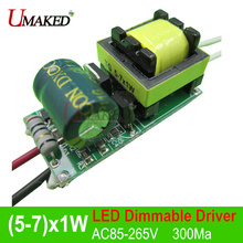 5W 6W 7W AC85-265V led Dimmable Driver, constant current 300Ma led transformer, Power supply for diy  dimmable lamp
