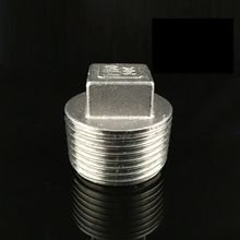 "1/4"" BSP Male Thread 304 Stainless Steel Pipe Countersunk Plug Square Head Socket Pipe Fittings End Cap"