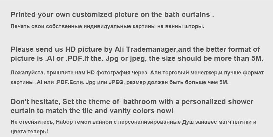 shower curtain (5)