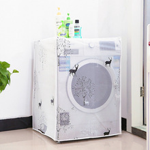 Transparent Waterproof Cover Washing Machine Family Expenses Automatic Turbine Roller Anti-dust Cover Washing Machine Sets(China)
