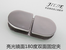 201 stainless steel mirror light round 180 degrees double-sided glass clamp glass partition hinge bracket
