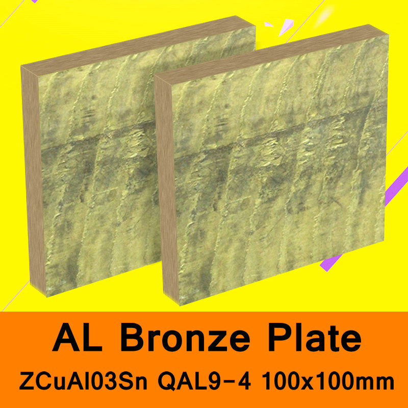 AL Bronze Plate Aluminum Copper Alloy Sheet ZCuAl03Sn09 Board Bar Seawater Resists Corrosion Ship Building QAL9-4 100x100mm<br>