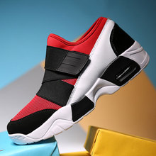 2017 New Arrival Famous Brand Air Mesh Men Shoes Walking Shoes Trainers Female Basket High top Breathable zapatillas X121210