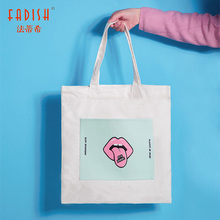 FADISH 2017 Women Canvas Shopping Bags Cute Casual Tote Lips Eco friendly Shoulder Bag Versatile Summer Holiday Beach Handbag(China)
