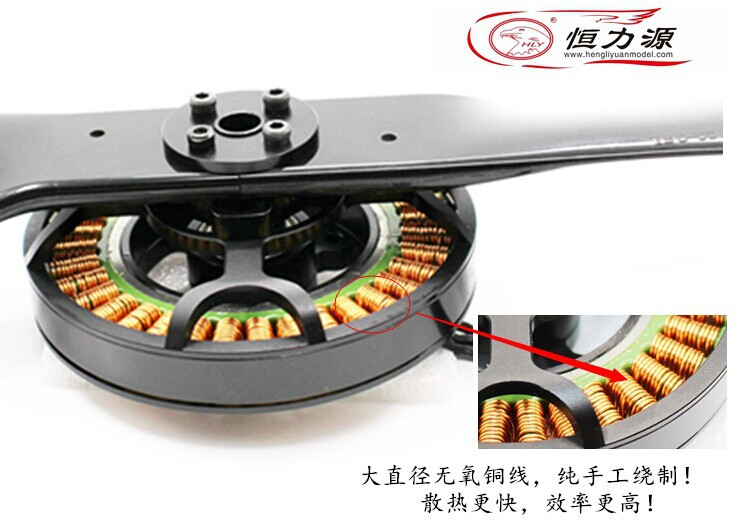 fREE SHIPPING Q series multi axis brushless motor Q7 (6610) thick line aerial drones EZO bearing plant protection RC quadcopter<br><br>Aliexpress