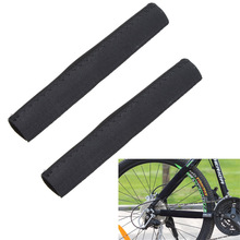 2pcs MTB Bicycle Chain Care Cover Guard Black 22cm Bike Chain Protector Cycling Frame Chain Stay Posted Protector(China)