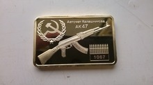 high quality Soviet union AK-47 Automatic rifles CCCP RUSSIAN 1947 bullion GOLD BAR 50pcs/lot DHL free shipping