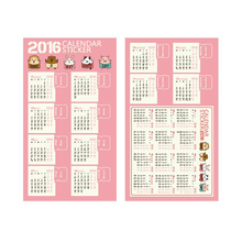2 Pcs/Pack 2016 Calendar Sticker Diary Planner Notebook Journal Mini Supplement Index Tag Bookmark For Scrapbooking Cards