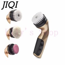 JIQI electric Shoe polisher mini Leather Polishing cleaner rechargeable shoes cleaning machine Foot Dead Skin Removal 110V 220V(China)